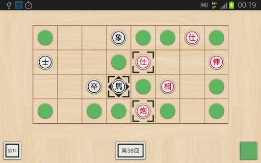 暗棋無雙 - 小遊戲天堂, 遊戲天堂, 小遊戲, 好玩遊戲區, 免費小遊戲, 雙人遊戲