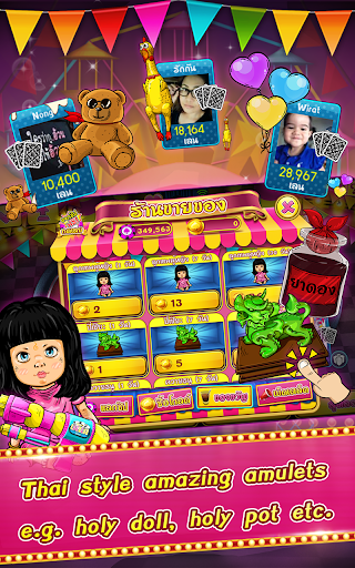 u0e40u0e01u0e49u0e32u0e40u0e01 u0e02u0e31u0e49u0e19u0e40u0e17u0e1e - Casino Thai 3.0.8 screenshots 17