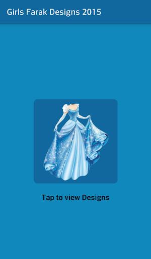 Girls Farak Designs 2015