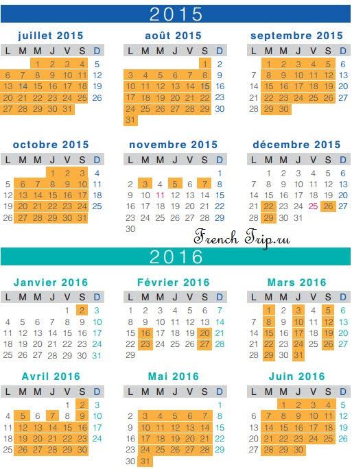 На автобусе в Сен-Мало (Saint-Malo), Бретань, Франция - расписание, цены, схема маршрутов. Автобус из Сен-Мало до Мон Сен-Мишель (Mont Saint-Michel)
