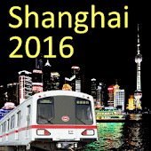 Shanghai Subway Map 2016
