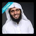 منصور السالمي - تلاوات بدون نت icon