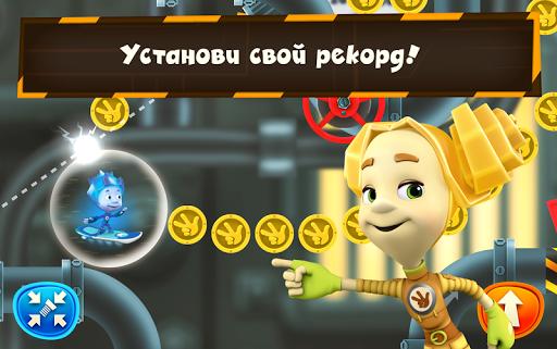 玩免費街機APP|下載フィクシーフライ無限のランナーゲーム app不用錢|硬是要APP