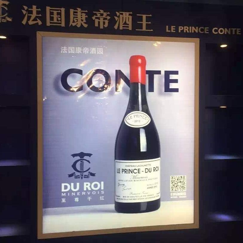 DRC label imitation Chateau Lacaunette  Le Prince du Roi - Fake wine.jpg