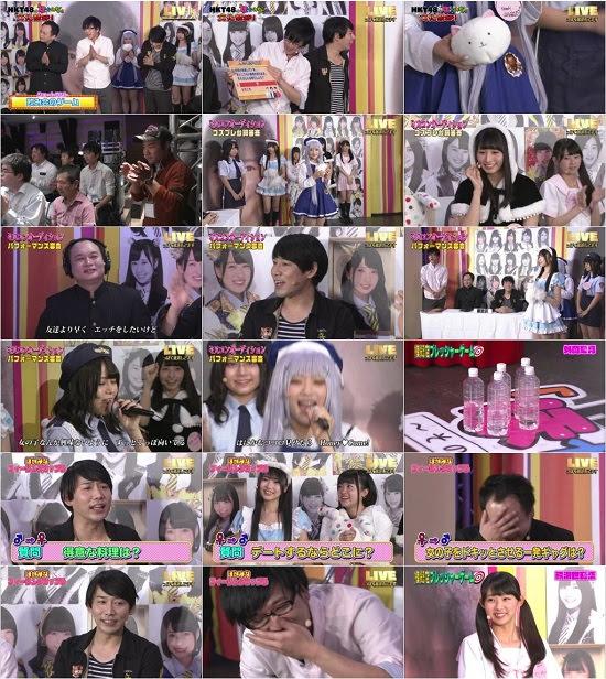 (TV-Variety)(720p) HKT48の「ほかみな」~そのほかのみなさん~ ep39 180119