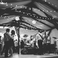 Wedding photographer Balázs Árpad (arpad). Photo of 20.09.2017