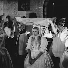 Wedding photographer Vítězslav Malina (malinaphotocz). Photo of 13.09.2018