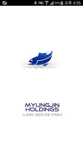 명진홀딩스 - 생연어 주문어플