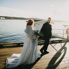 Wedding photographer Uliana Yarets (yaretsstudio). Photo of 23.11.2017