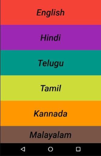 Vishnu Sahasranamam by Devotional Songs (Google Play, United