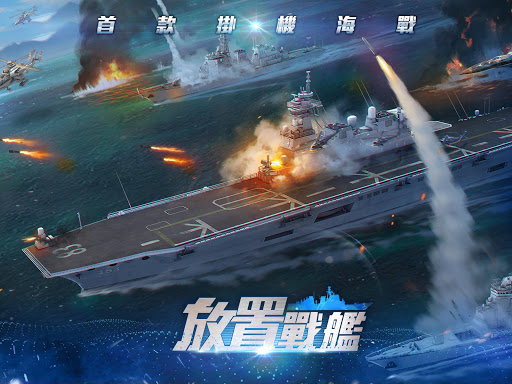 Warship Legend: Idle RPG screenshot 7