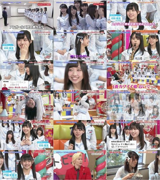 (TV-Variety)(720p) STU48 no SETOBINGO! ep01 180115