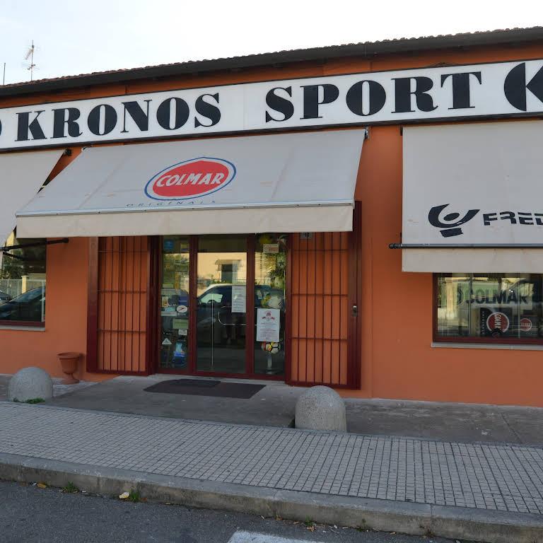 Negozio A Sport Di Kronos Sportivo Abbigliamento Pisa SpzVGqUM