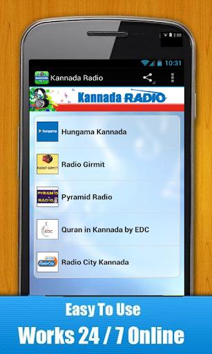 Kannada Radio