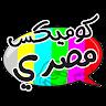 com.comics.araby