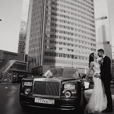 Wedding photographer Diana Shishkina (DianaShishkina). Photo of 16.09.2018