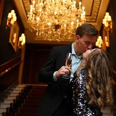 Wedding photographer Elena Kushnir (germina). Photo of 10.01.2018