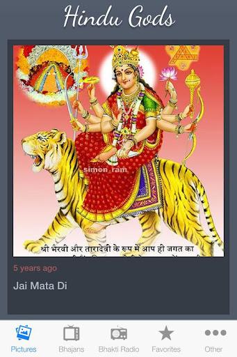 Hindu Gods-Wallpapers Mantras