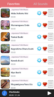 Japanese Folk Music (Minyo) - náhled