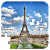 Jigsaw Puzzles Cities file APK for Gaming PC/PS3/PS4 Smart TV