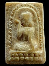 นางกวักหลวงพ่อกวย พิมพ์ใหญ่ ปี 2515 เนื้อผงน้ำมัน วัดโฆสิตาราม จ.ชัยนาท