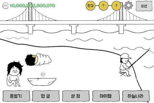 노숙자 김덕봉 : 김덕봉시리즈5 2.4 DreamHackers 1