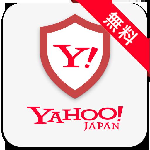 Yahoo!スマホセキュリティ 無料のスマホ安全対策アプリ