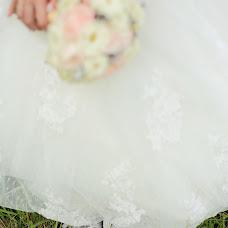 Wedding photographer Mikhail Leschanov (Leshchanov). Photo of 30.05.2017