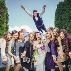 Wedding photographer Aleksandr Byrka (Alexphotos). Photo of 08.05.2018
