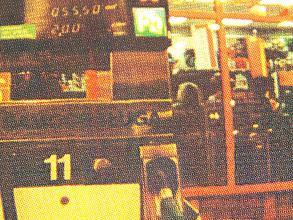 Photo: StacjaPaliwMarketLDFlexo54lpi-Powiekszenie