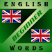 DicTeacher - English words icon
