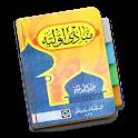 Mabadi Al-Awwaliyah (Ushul Fiqh) icon