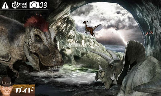 うごく図鑑! 恐竜ランド