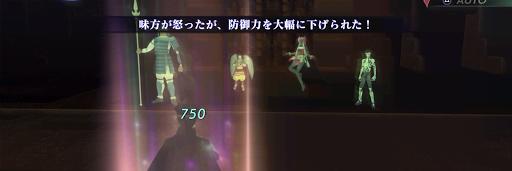 女神転生3_ライドウ