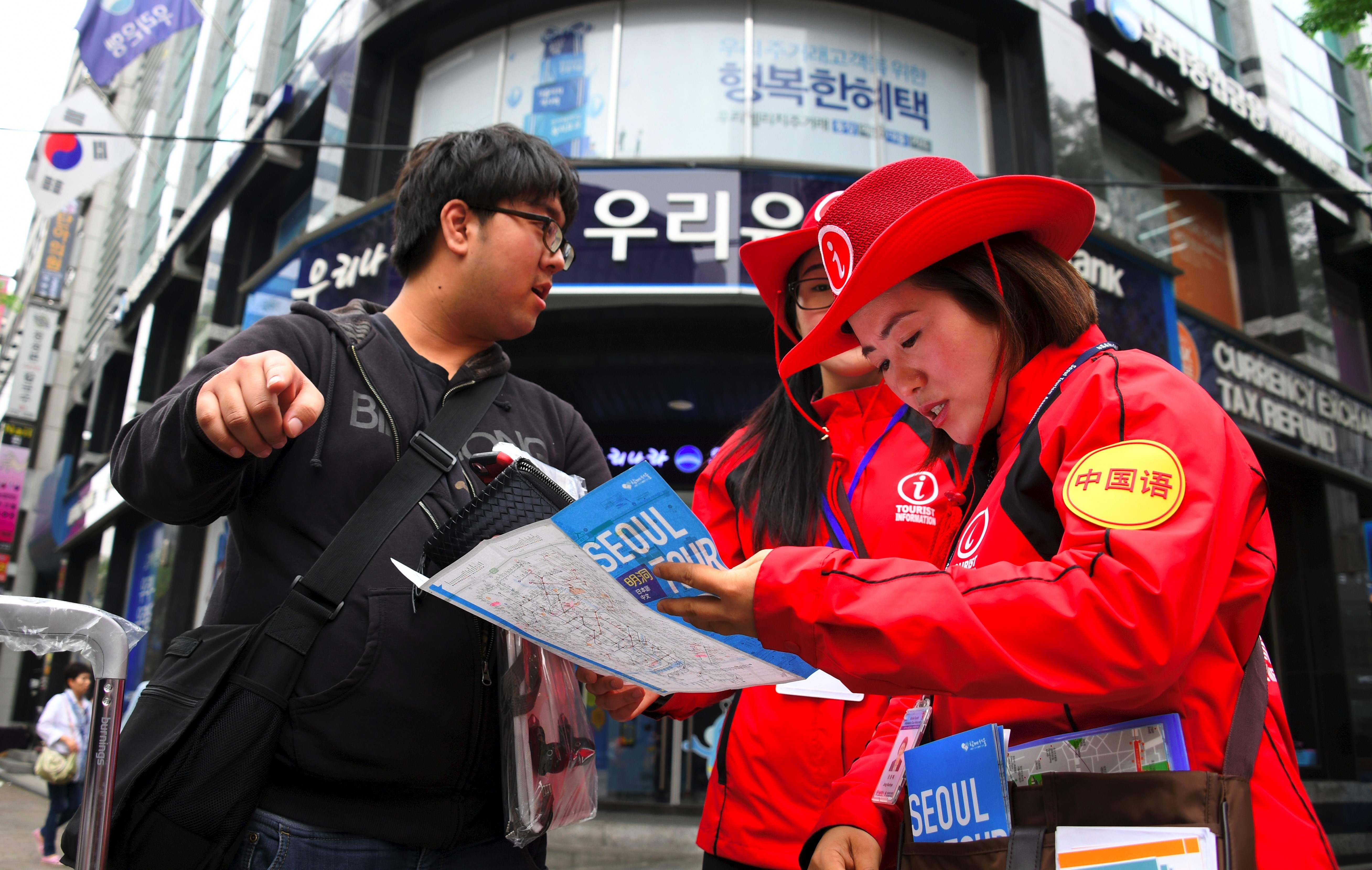 tour-guides-korea