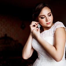 Wedding photographer Darya Norkina (Dariano). Photo of 18.10.2016