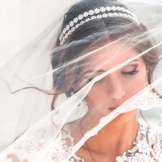 Wedding photographer Viktor Pereverzev (perviktim). Photo of 22.08.2017