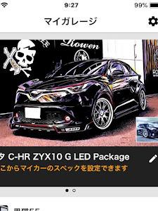 C-HR ZYX10 G LED Packageのカスタム事例画像 黒猫55さんの2019年01月02日08:47の投稿