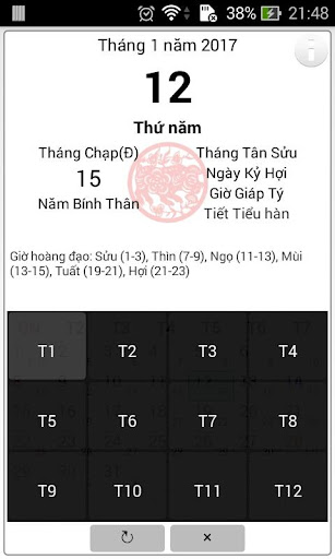 Vietnamese lunar calendar 1.7 6