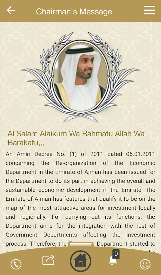 Ajman DED- screenshot