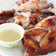 內巷甕缸雞