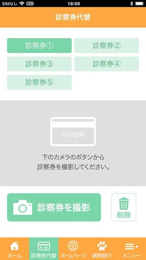 u6d45u8449u52d5u7269u75c5u9662 2.0.1 Windows u7528 3