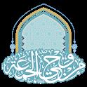 من وحي الجمعة icon