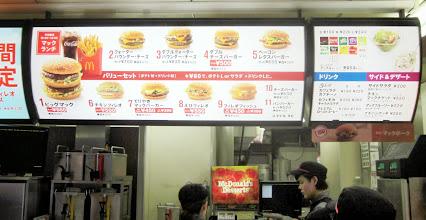 Photo: Ensin pikainen ruokatauko -onneksi on kuvalliset menut!