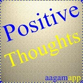 Hindi Positive Thoughts