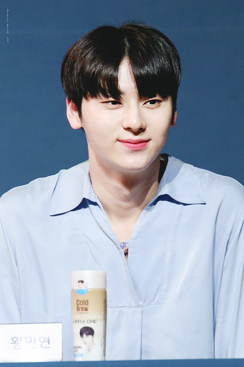wanna one cold brew minhyun