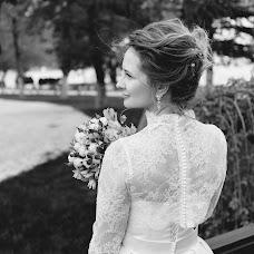 Wedding photographer Anna Krigina (Krigina). Photo of 15.06.2018