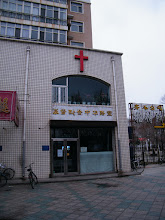 Photo: Christian church of Qiqihar Zhonghua Road. 基督教会中华路堂。