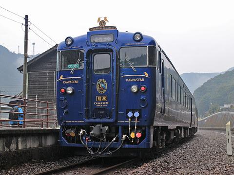 JR九州「かわせみ やませみ4号」 坂本駅にて その3