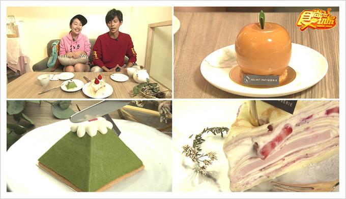 食尚玩家高雄美食法绒法式手工甜點